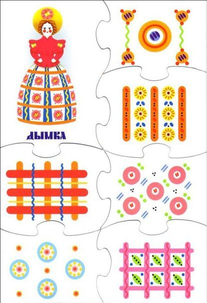 Дымковская игрушка своими руками - Поделки с детьми | Деткиподелки. Cute doll, made with clay over plastic bottle.
