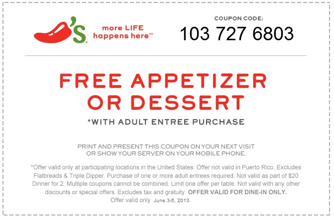 Chili's free appetizer coupon code