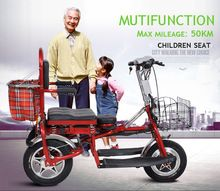 Three Wheel Electric Tricycle For Disabled With Wheelchair Folding