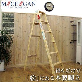 【楽天市場】【脚立 おしゃれ】【送料無料】木製脚立 LIGHT DUTY Mサイズ はしご/梯子/脚立/踏み台/DIY・工具/脚立・はしご:Wood job