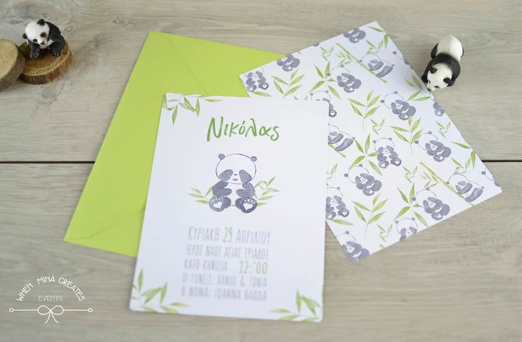 Welcome to pandaland!!! | whenmina-creates panda invitation προσκλητήριο πάντα