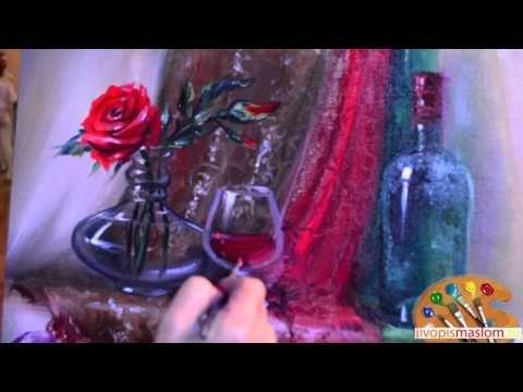 Урок 6. Изображение бокала с вином. Ольга Базанова - YouTube