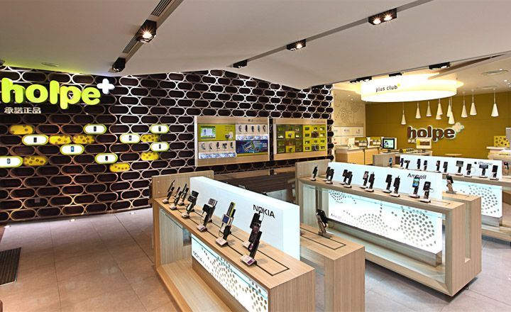 holpe+ Shenzhen (A.R.E Awards) »  Retail Design Blog