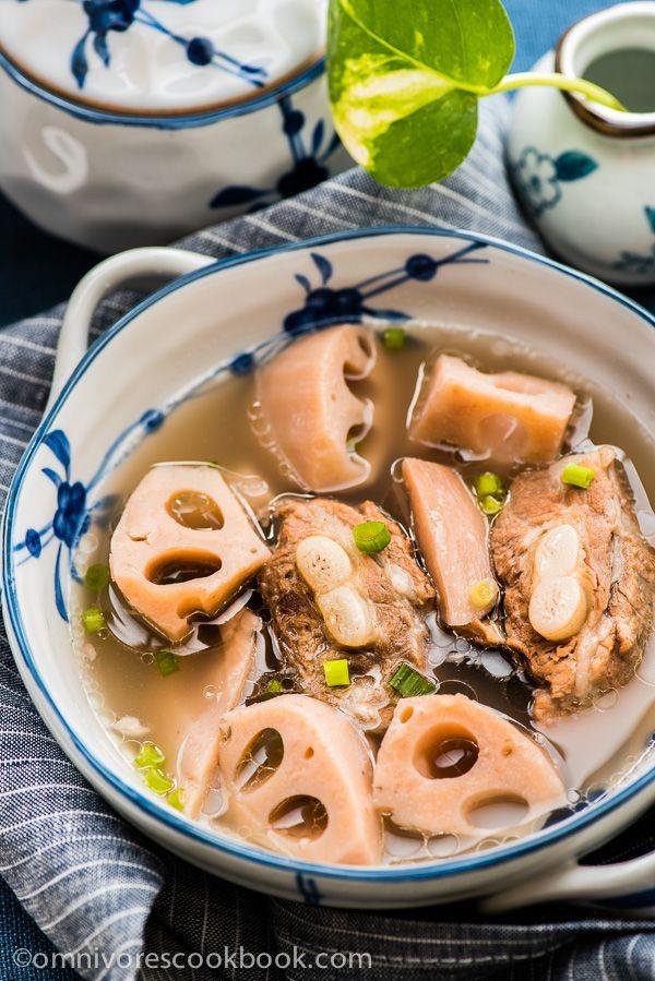 Lotus Root Soup With Pork Ribs (排骨莲藕汤) | via @OmnivoreCookbook omnivorescookbook.com