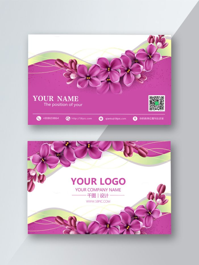 Business Card Personal Character Card Business Card Template Concise Business Card Business Card Design Business Card High End Business C Thiệp Thiệp Cưới
