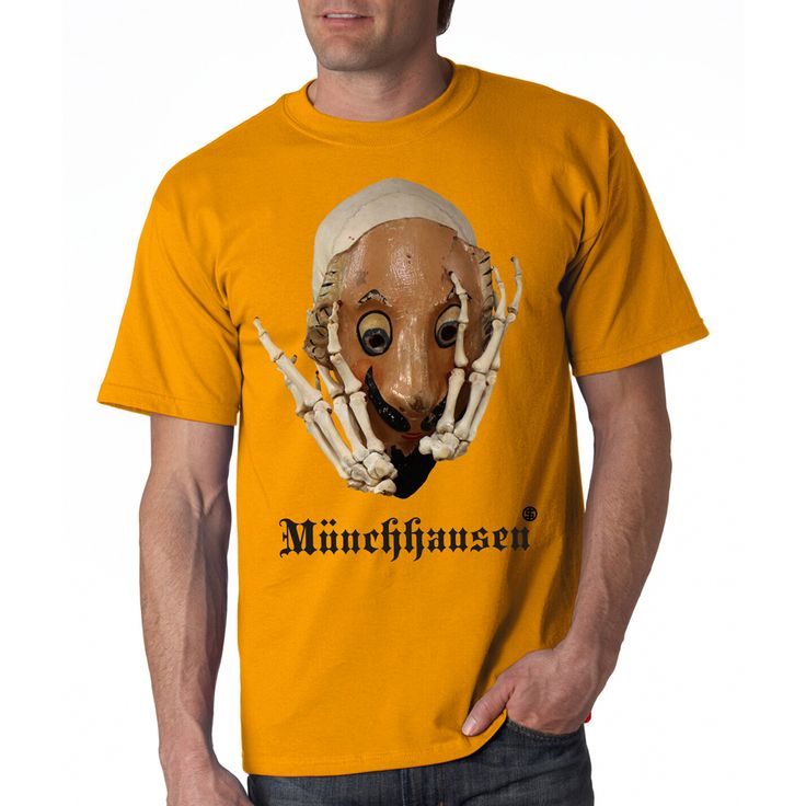 The very real Munchausen... *** T-shirt with the author's pictures of Vladimir Shvayukov. For adult boys and girls. Digital print #fashion #style #stylish #love #pants #shirt #art #illustration #drawing #draw