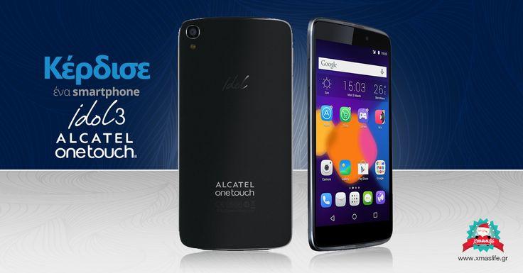 Απίθανος διαγωνισμός με δώρο το πανέμορφο Alcatel OneTouch Idol 3! - Xmas Life