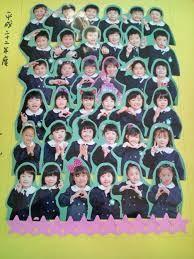 「卒園アルバム」の画像検索結果