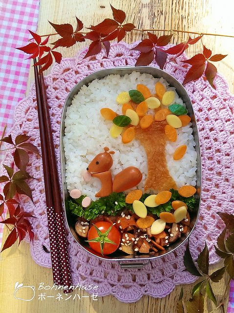 Squirrel Autumn Bento