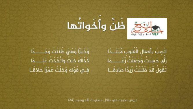 ما هي ظن وأخواتها جامعة المنح للتعليم الإلكتروني Cards Against Humanity Cards