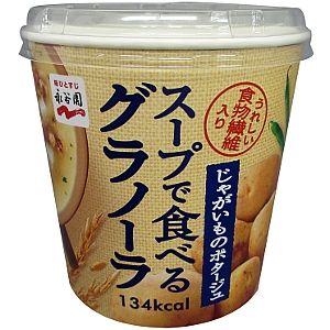 スープで食べるグラノーラ じゃがいものポタージュ|商品情報|永谷園 150円