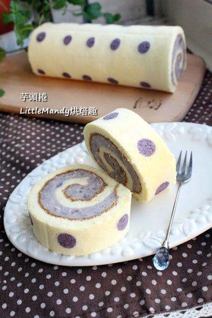 Spotted taro cake roll 【食譜】少女心爆發!芋泥捲也有水玉點點版