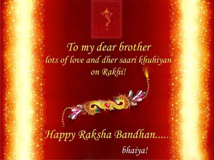 raksha-bandhan-pics New Photos of Raksha Bandhan, Funny Wallpapers of Happy Raksha Bandhan, Happy Raksha Bandhan Celebration,Happy, Raksha, Bandhan, Happy Raksha Bandhan, Best Wishes For Happy Raksha Bandhan, Amazing Indian Festival, Religious Festival,New Designs of Rakhi, Happy Rakhi Celebration, Happy Raksha Bandhan Greetings, Happy Raksha Bandhan Quotes,Story Behind Raksha Bandhan, Stylish Rakhi wallpaper