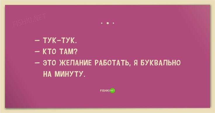 30 открыток, которые зарядят вас на отличные выходные http://chert-poberi.ru/umor/30-otkrytok-kotorye-zaryadyat-vas-na-otlichnye-vyxodnye.html