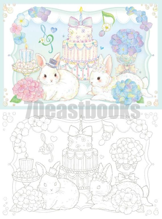 Dream Color Of 12 Months Coloring Postcards Book Colors Make Etsy Postcard Book Rabbit Colors Coloring Books