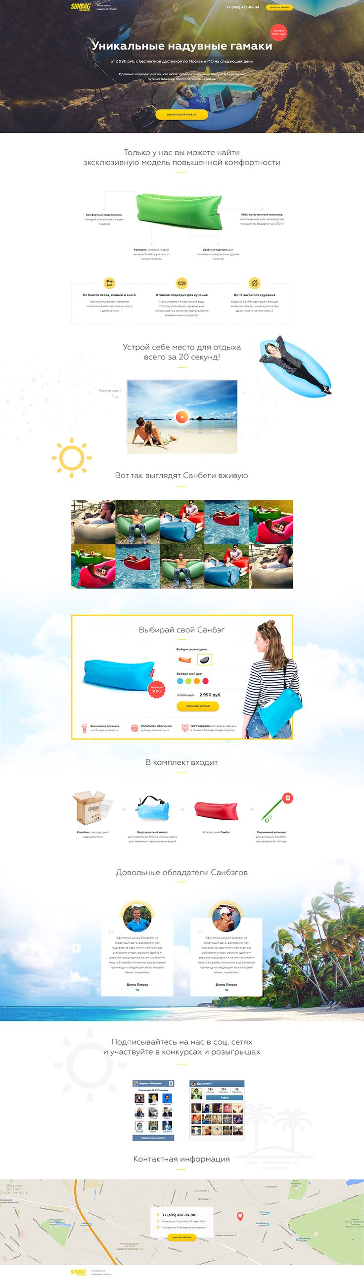 """Check out my @Behance project: """"Landing page for Sunbag"""" https://www.behance.net/gallery/43260321/Landing-page-for-Sunbag"""