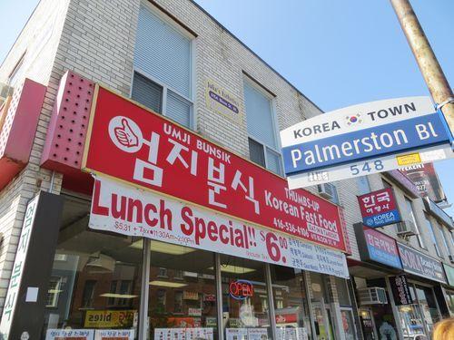 Travel the world on a tour of Toronto (Image: Korea Town streetscape)