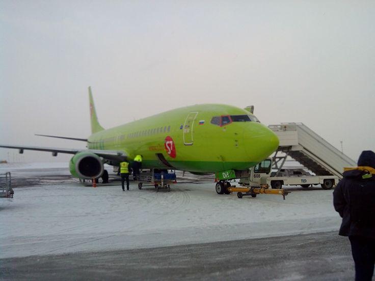 #Simferopol Airport #Симферополь #Крым