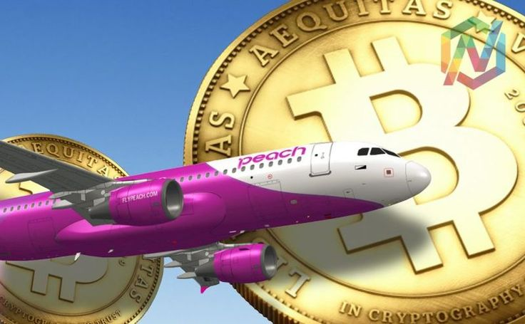 Peach Aviation Now Lets Travelers Pay with Bitcoin for Flights