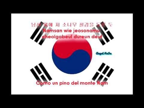 대한민국 - 애국가 (Aegukga) Himno nacional de Corea de Sur [Sub Español - Hangu...