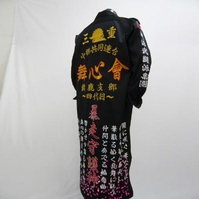 49 best ヤンキー images on pinterest japanese gangster girl gang