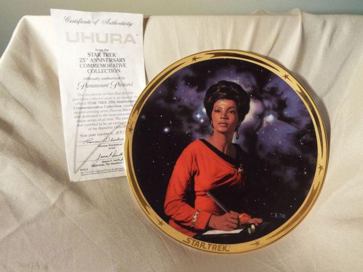 STAR TREK 25th ANNIVERSARY Commemorative PLATE UHURA-HAMILTON COLLECTION w COA