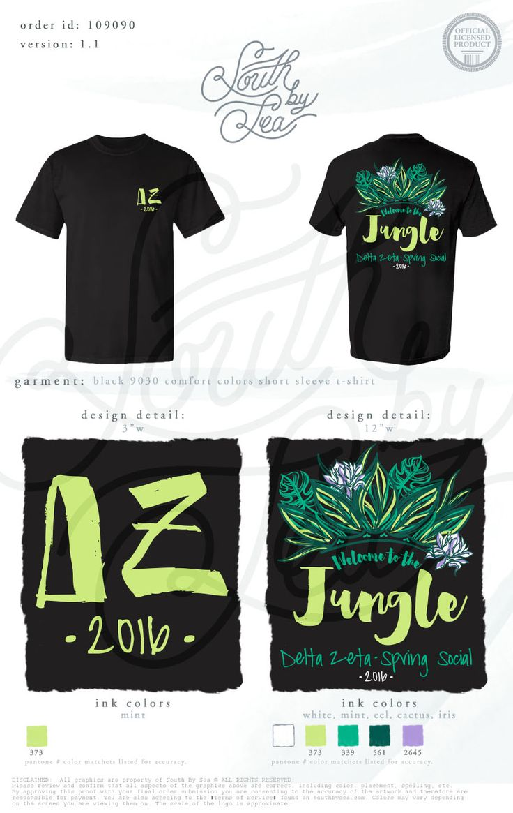 Custom Design Led T Shirts Bcd Tofu House