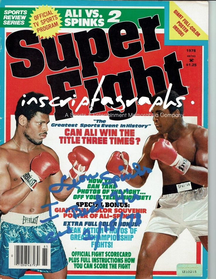LEON SPINKS SIGNED MUHAMMAD ALI 1978 SUPER FIGHT MAGAZINE COA INSCRIPTAGRAPHS