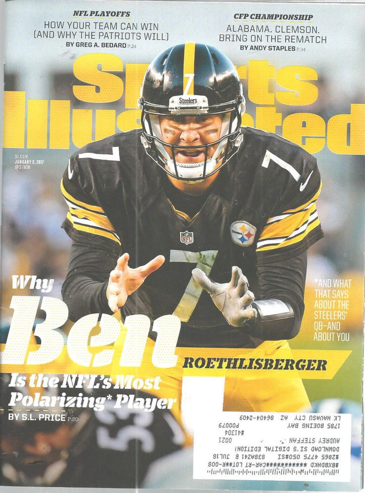 Ben Roethlisberger Steelers Football Sports Illustrated January 9 2017  Playoffs #doesnotapply