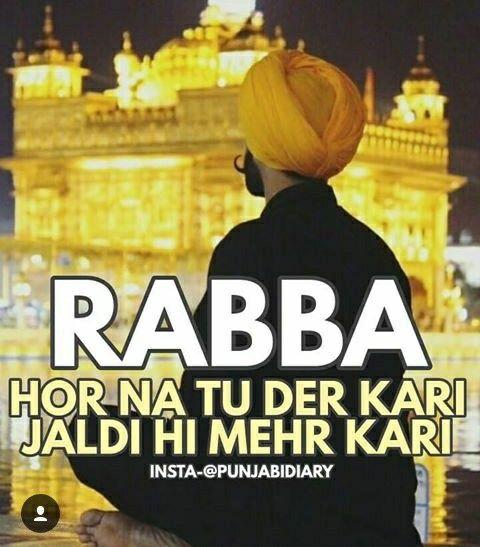 Waheguru ji   quotes   Gurbani quotes, Sikh quotes, Punjabi
