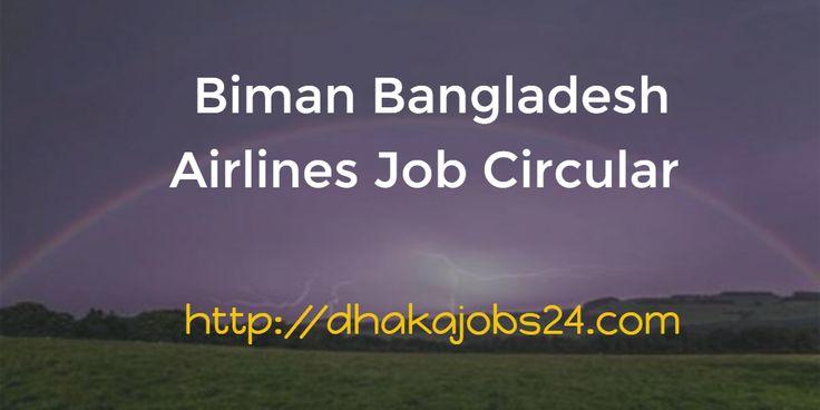 Biman Bangladesh Airlines Job Circular 2016 Biman Bangladesh Airlines job position Trainee Officer deadline 10th May 2016.