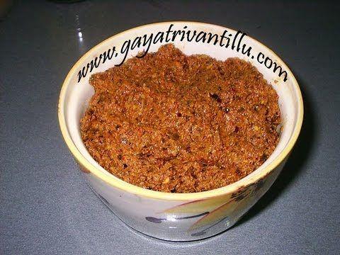 Chintakaya Pachhadi - Raw Tamarind Pickle - Exhaustive recipe text in English available on http://www.gayatrivantillu.com/recipes-2/chutneys-and-aachars/chintakayapachhadi