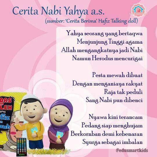 Cerita Nabi Yahya