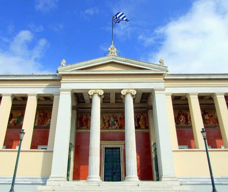 Another amazing monument in Athens is the University of Athens. A truly beautiful building.  #Athens #Athenssights #AncientAthens