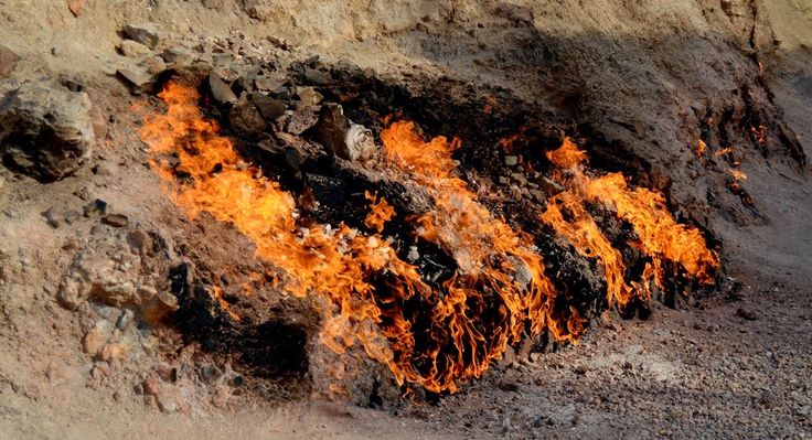 Are You Intrigued Enough to Visit Yanar Dag, The Eternal Burning Mountain?