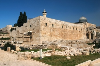 Southwest corner of Temple Mount.