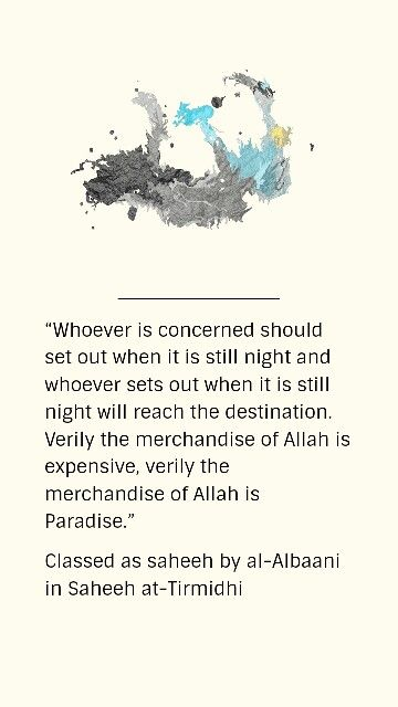 The merchandise of #Allah is #Paradise (#Islam, #Hadith, #Hereafter)