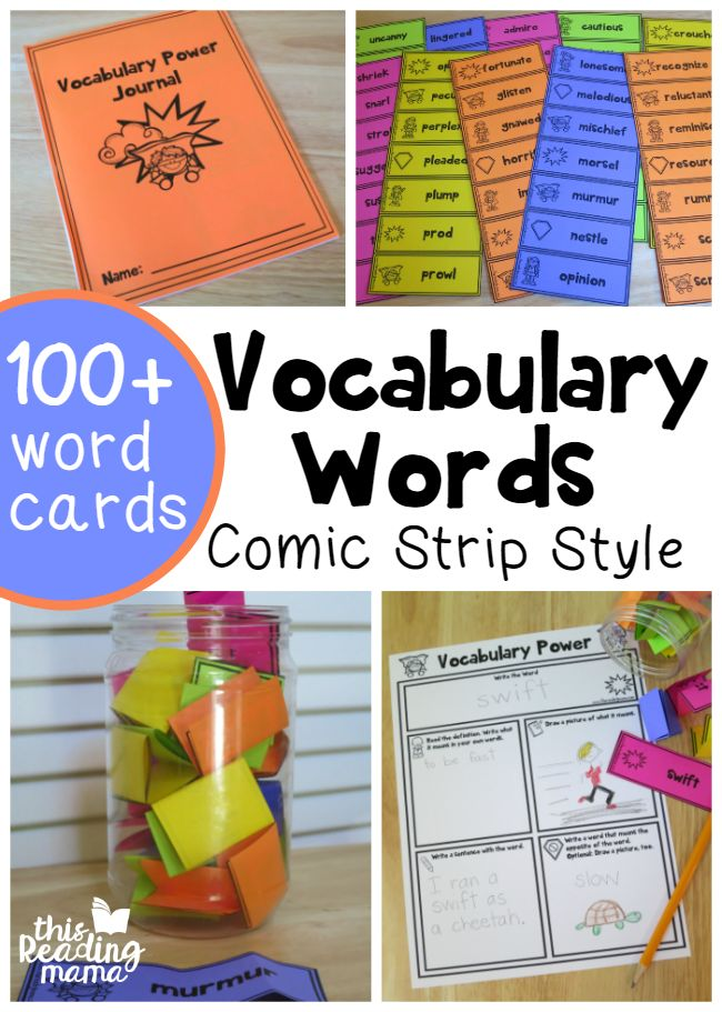 Learning New Vocabulary Words Pack - comic strip style - 100+ vocabulary word cards included - This Reading Mama
