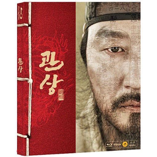 The Face Reader Blu-ray Region A  / Song Kangho, Lee Jungjae, Jo Jungsuk