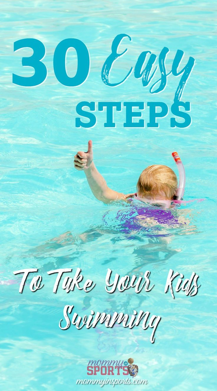 30 Easy Nail Designs For Beginners: 30 Easy Steps To Take Your Kids Swimming