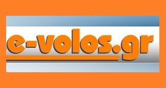 εβολος ΝΕΑ ΤΗΣ ΜΑΓΝΗΣΙΑ ΚΑΙ ΤΟ ΒΟΛΟ WWW.E-VOLOS.GR | BLOGS-SITES FREE DIRECTORY