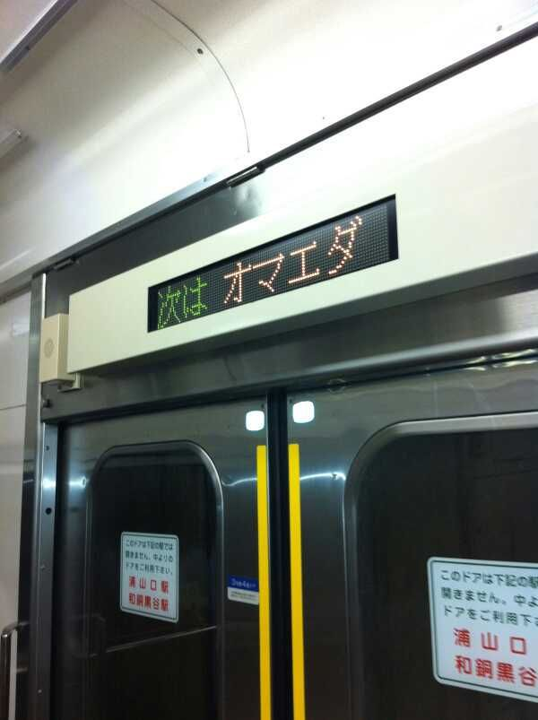 Only Japanese can understand. Next is you!