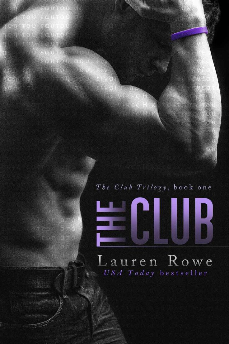 The Club (The Club Series Book 1), by Lauren Rowe