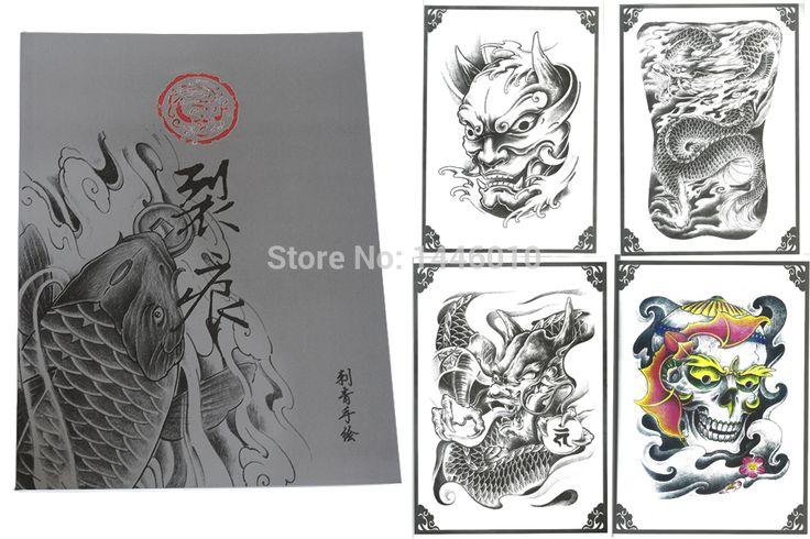 Сумасшедший Книга Татуировки Питания Оптовая Новые Pro Кои Татуировки Флэш книга книга трафарет временные татуировки Журнал A4 Бесплатная Доставка