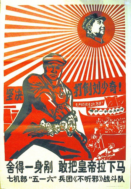 communist propaganda posters | Commie Propaganda poster | Flickr - Photo Sharing!