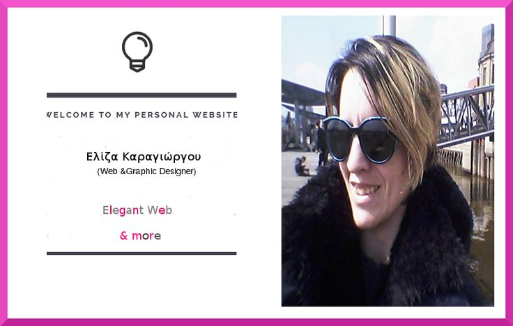 elizak84 Web Designer  Web Developer  Ioannina   Web designer ioannina   Webdeveloper Ioannina   ioannina webdesigner   Κατασκευή Ιστοσελίδων Ιωάννινα
