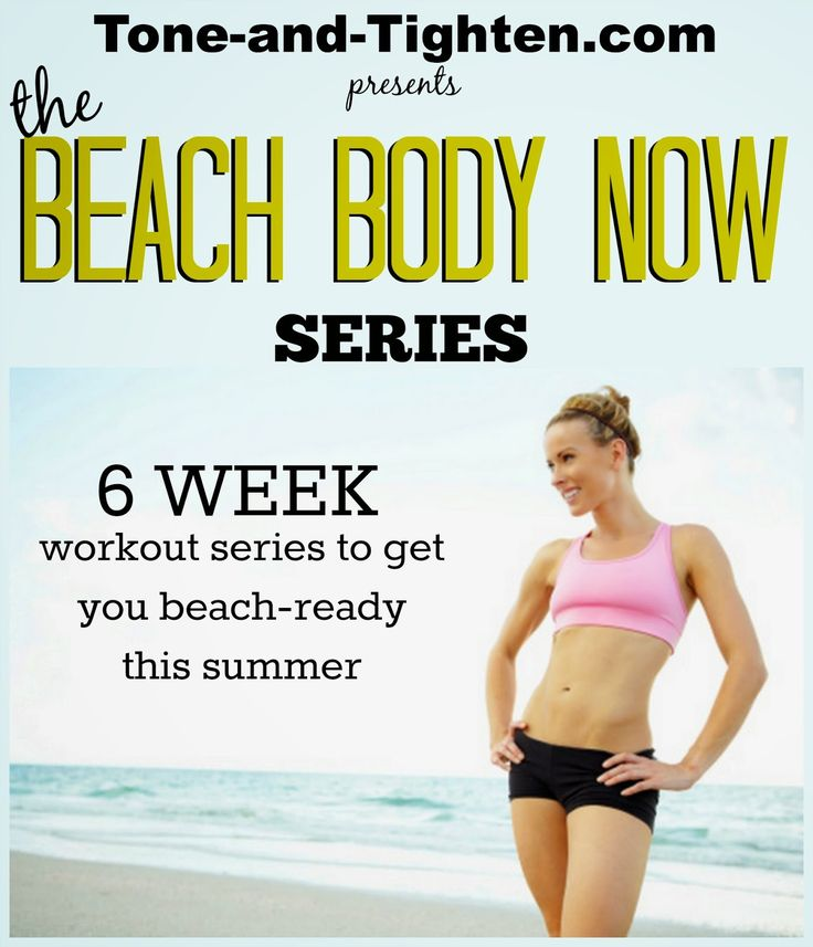 Killer Beach Body Workout- a FREE 6 week series to help you get in shape! Tone-and-Tighten.com