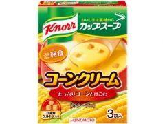 今朝はこれを食べました暖かいものがあるといいですね  クノール カップスープ コーンクリーム 味の素株式会社http://ift.tt/2mR9U79