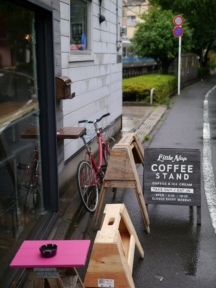Little Nap Coffee Stand, Shibuya Tokyo. Photos by Kevin Lai    i love the name of this place, also really like COFFEE STAND as an alternative to café! ^__^