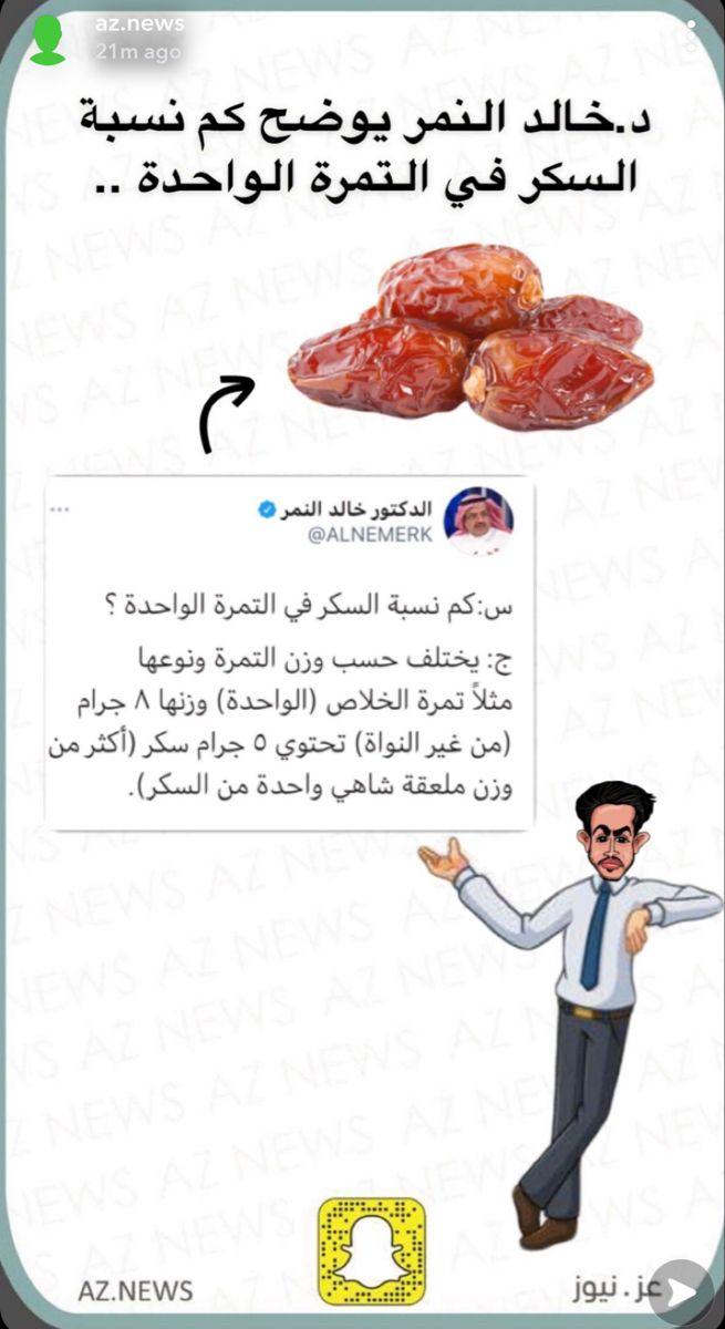 Pin By Re0o0ry ه م س ات ع اب ر ة On Clinical Nutrition التغذية العلاجية In 2021 Shopping